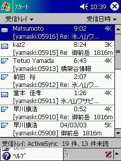 03Mail.jpg