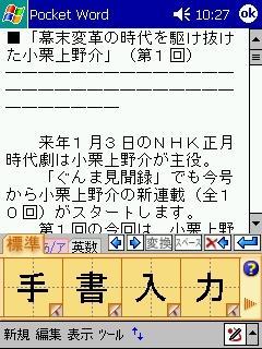 06WORD.jpg