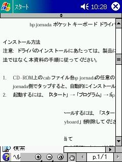 10PDF.jpg