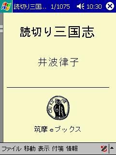 11BOOK.jpg