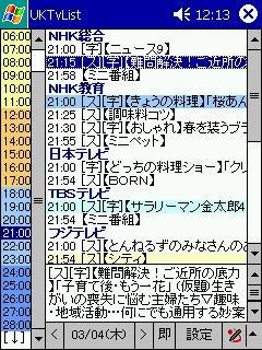 13TV.jpg