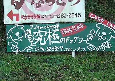kyukyoku.JPG