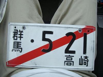 Cimg2663